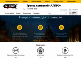 alpro.ru