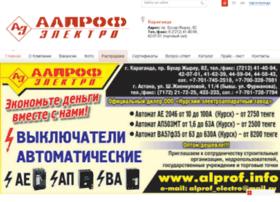 alprof.info
