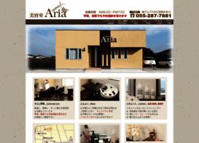 alps-aria.jp