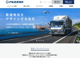 alps-logistics.jp