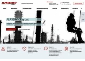 alpservice.ru