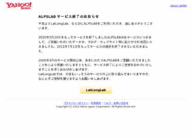 alpslab.jp