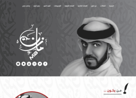 alqatouni.com