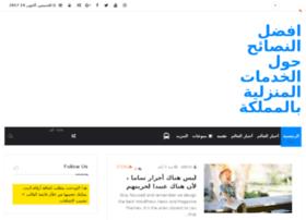 alqhtany.com.sa
