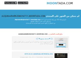 alqumaarabnjomchat11.moontada.com