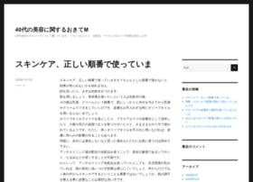alqumarab.com