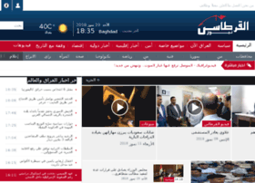 alqurtasnews.com