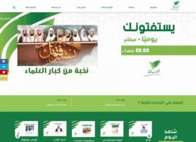 alresalah.net