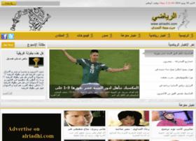 alriadhi.com