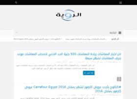 alroayah.com
