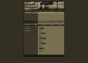 alroudanfootball.com