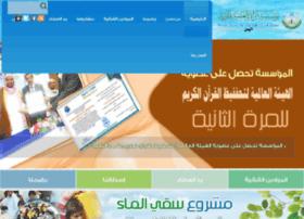 alrraid.org