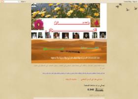 alryane.blogspot.com