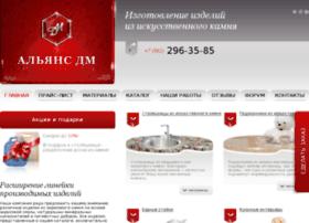 als-akril.ru