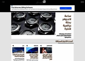 alsabbaq.com
