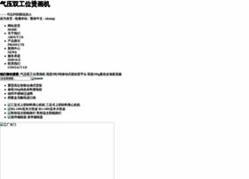 alsacevideo.com
