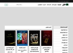 alsafwabooks.com