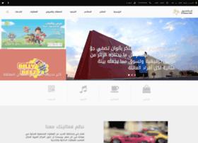 alsalaammall.com