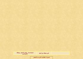 alsaqr.com