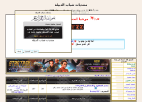 alsayaf.ibda3.org