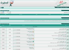 alsayra.com
