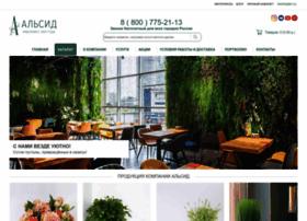 alseedservice.ru