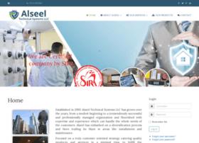alseel.com