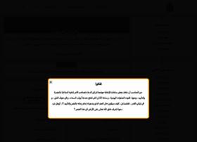 alseraj.net