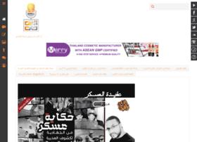 alsh5anah.net