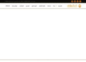 alshaibany.com