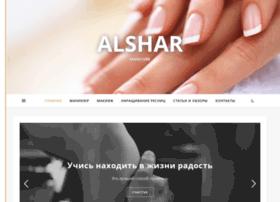 alshar.ru