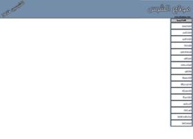 alshares.com