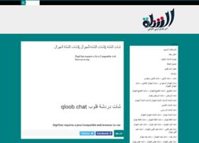 alshelah.com