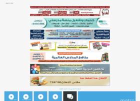 alshref.com