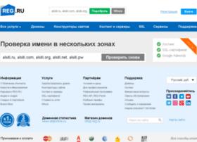 alsiti.ru