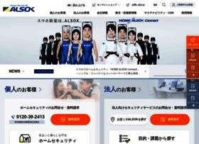 alsok.co.jp