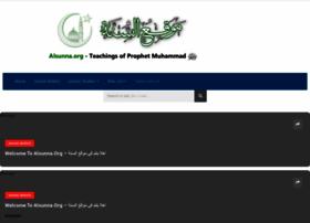 alsunna.org