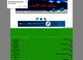 alsururab.sudanforums.net