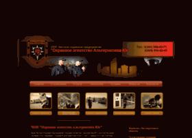 alt-yug.ru