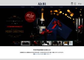 alt81.com