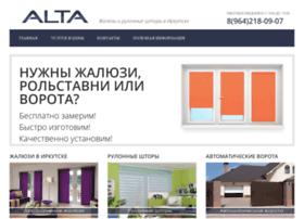 alta-irk.ru