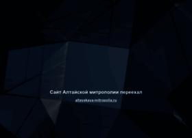 altai-eparhia.ru