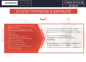 altai-gruz.com