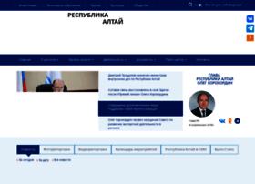 altai-republic.com