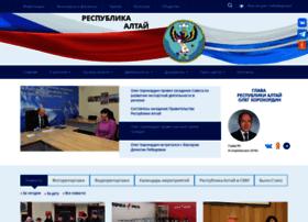 altai-republic.ru