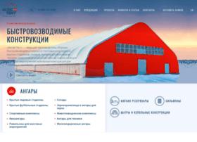 altai-tent.ru