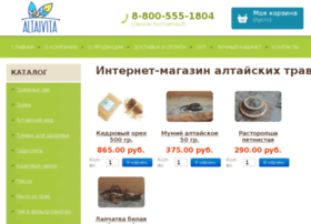 altaigift.ru