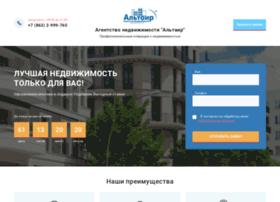 altair-don.ru
