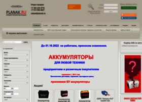 altair44.ru