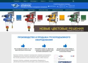 altaital.ru
